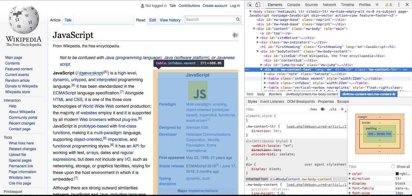 Wikipedia javascript page inspect